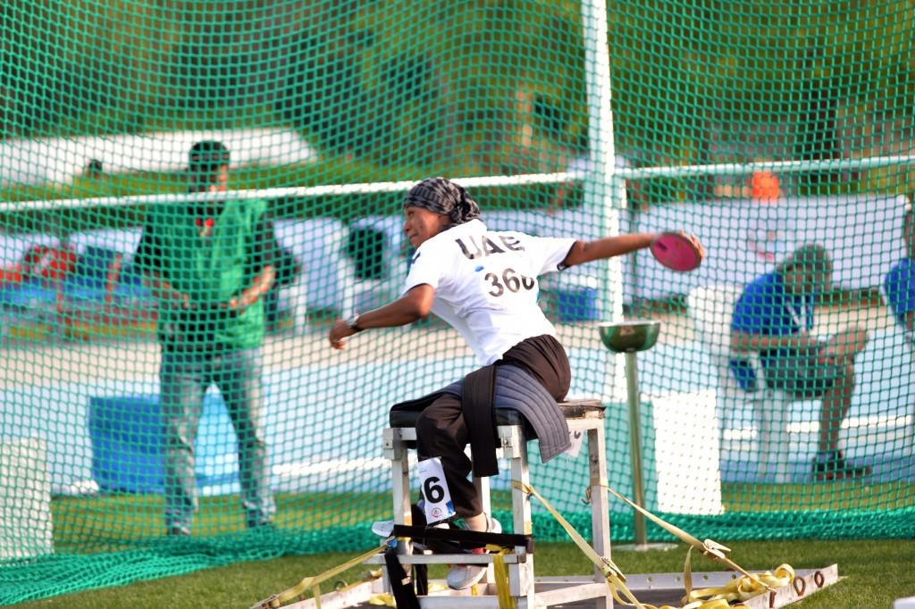 سهام الرشيدي Siham Al Rashidi IPC Athletics Asia Oceania Championship