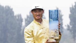 Champion: Li Haotong.
