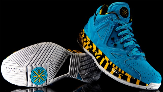 f79e01996f8  360reviews  Look good on the court with Li-Ning Way of Wade 2.5 Encore s