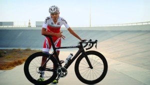 Mirza wants to make the UAE a successful cycling nation.