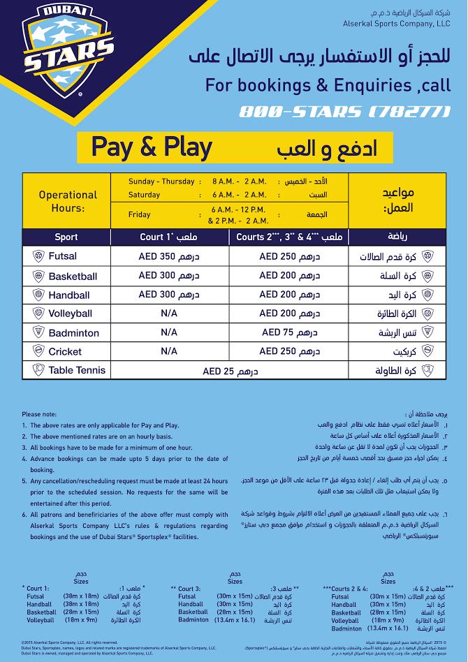 sportsplex rate card 2