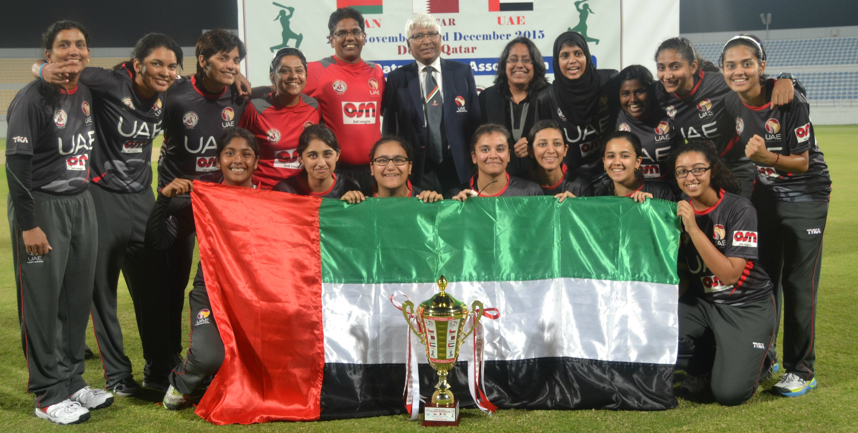 Home games are on the way: UAE women's national team