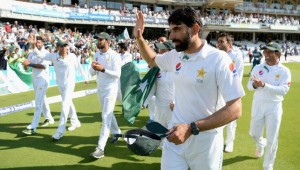 Misbah salutes the crowd at the Oval.