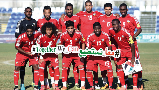 UAE FA issue #Together_We_Can World Cup 2018 rallying cry - Article - Sport360