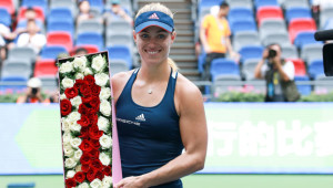 Leader of the pack: Kerber (Credit: Visual China Group).