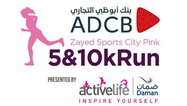 Zayed Sports City Pink 5k & 10k Run.