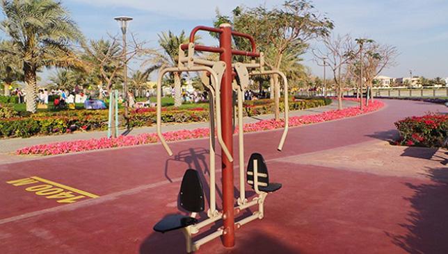 Al Barsha Pond Park.