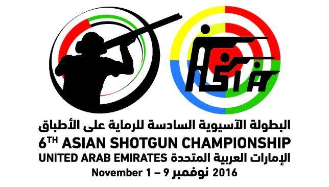 asian-shotgun-championships