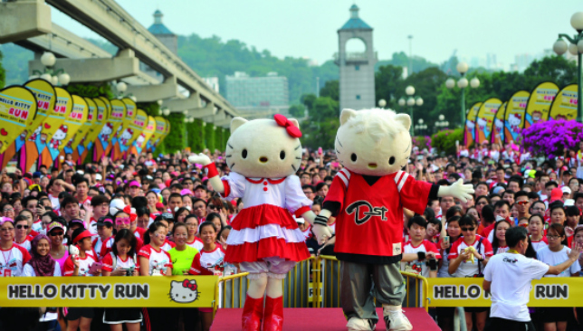 Unique experience: The Hello Kitty Run is a great event for the entire family.