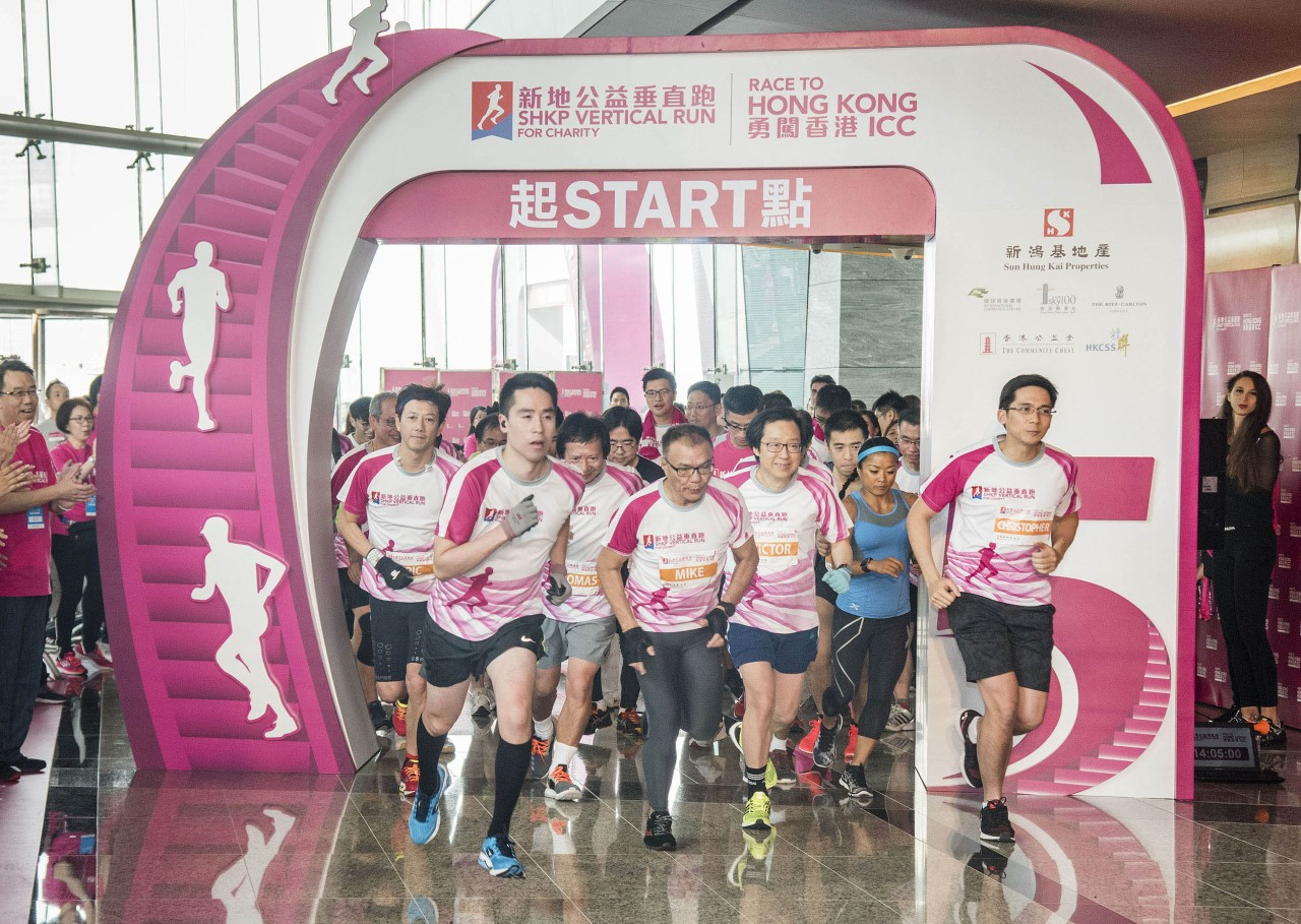 International and local runners in high spirits prepare to strive for success in the 2016 SHKP Vertical Run for Charity – Race to Hong Kong ICC