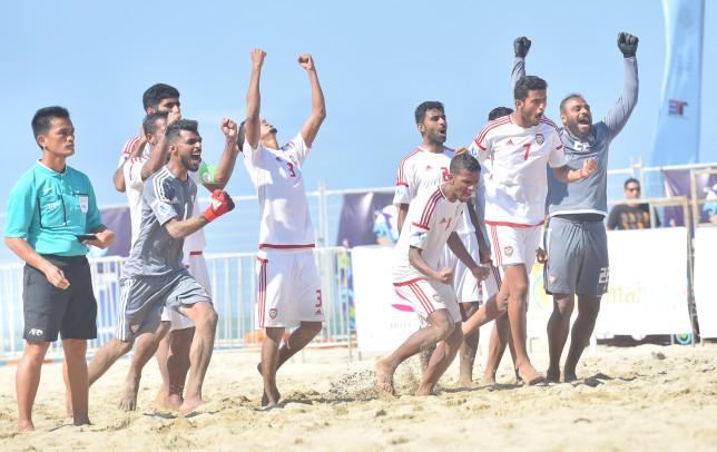 (UAE Football Association)