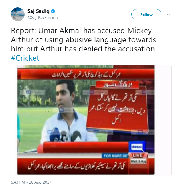 Umar Akmal blames Mickey Arthur of abusing him