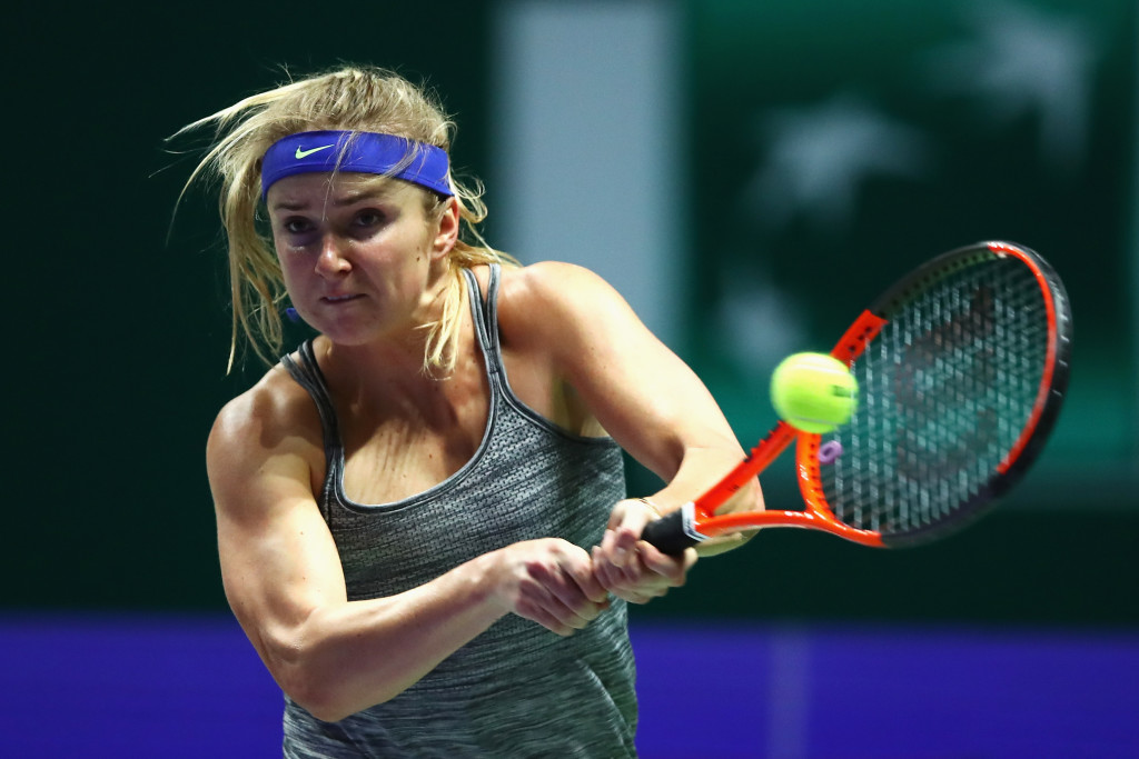 Svitolina is the 1st WTA Finals qualifier from Ukraine.