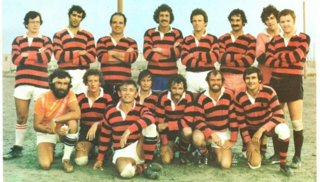 Sharjah's first ever XV in the 1977/78 season