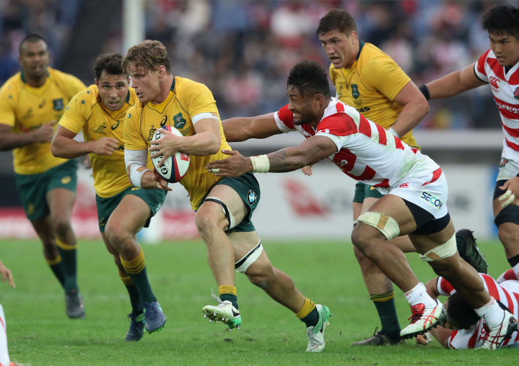 The Wallabies have already played at Yokohama Satdium, where they took on Japan last year.