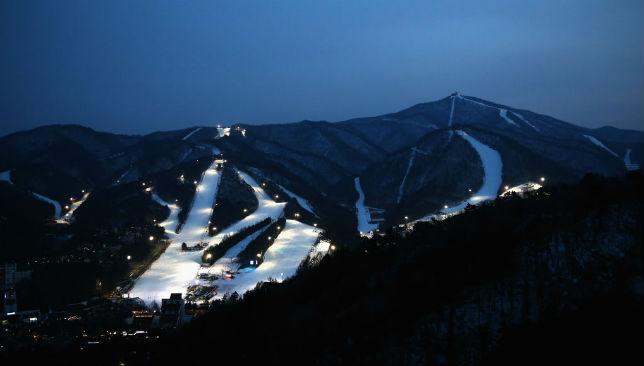 Yongpyong Alpine Centre
