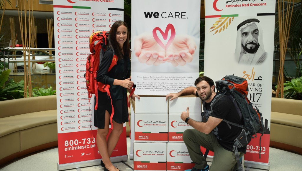 Olga and Mohamad are raising awareness of the superb work being done by the Emirates Red Crescent School in Dubai.