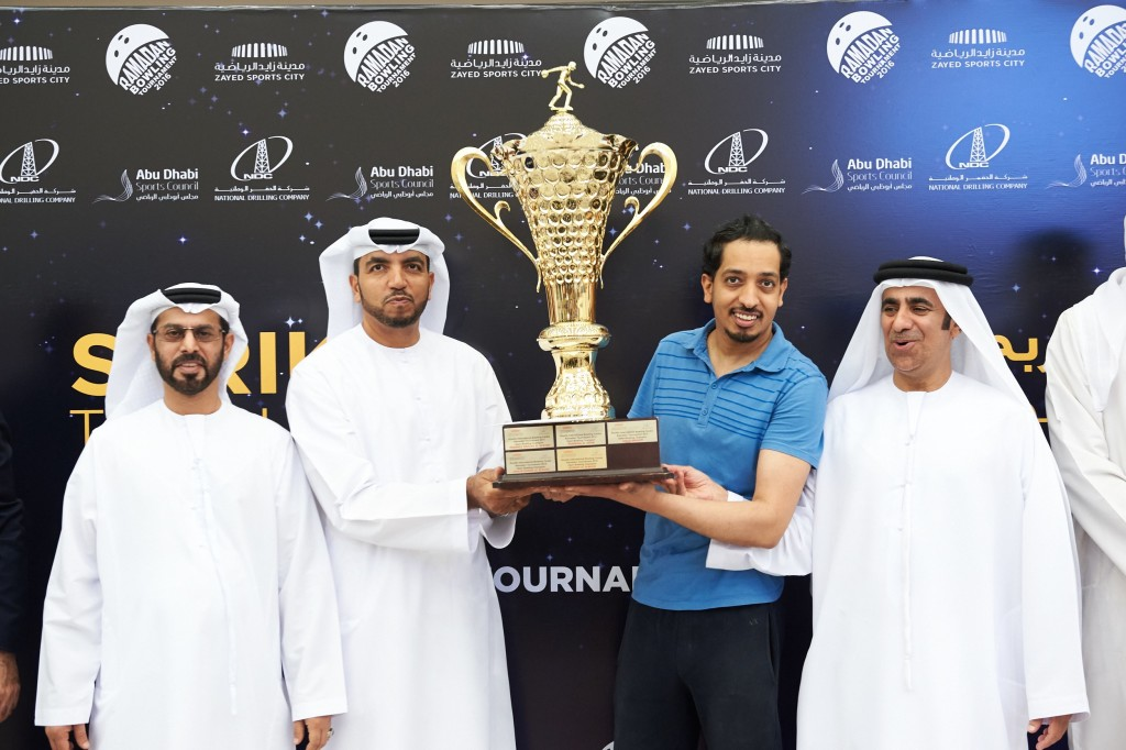 Champion: UAE's Naif Oqab won last year's event