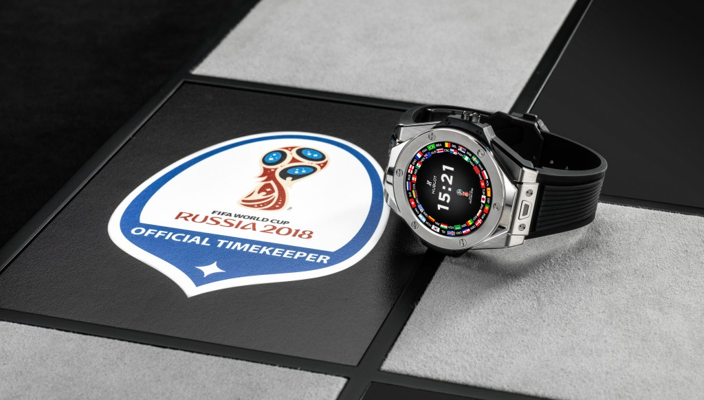 World Cup 2018 watch: The officials will be wearing the BIG BANG timepiece