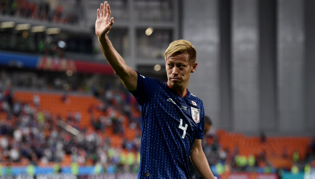 Keisuke Honda goal gives Japan draw with Senegal