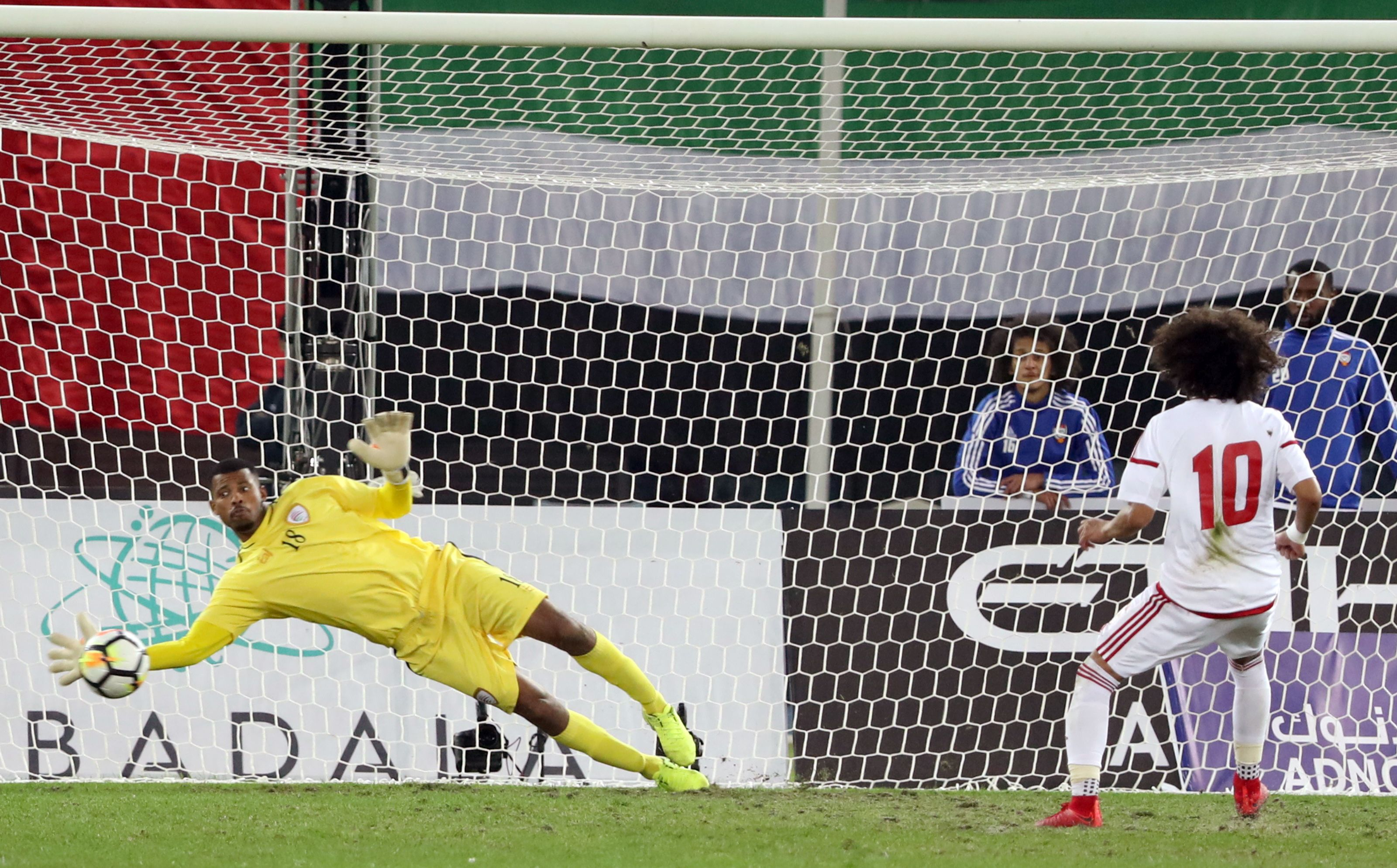 Bad aim: Abdulrahman against Oman at the Gulf Cup.