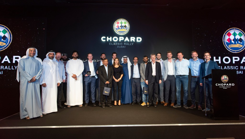 Chopard Classic Rally Dubai award winners.
