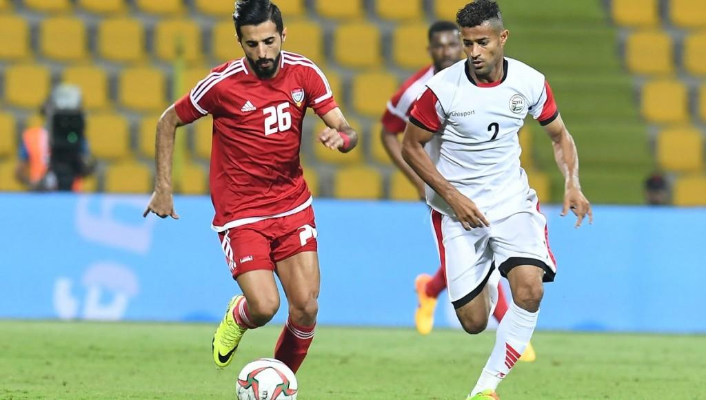 UAE 2