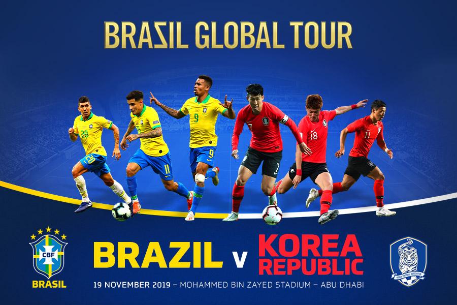 Xem lại Brazil vs Hàn Quốc highlights & video full match