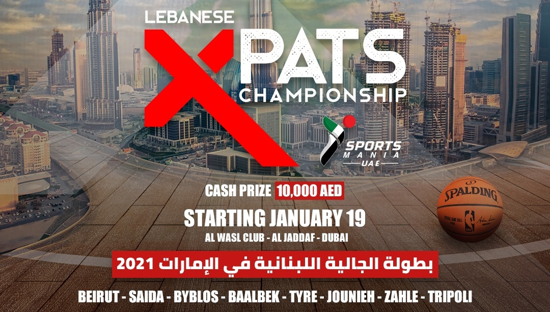 Sport News Today - Dubai stages Lebanese Expats Basketball Championship for first time | NewsBurrow thumbnail