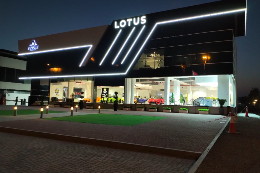 New showroom: Lotus has moved to a new location