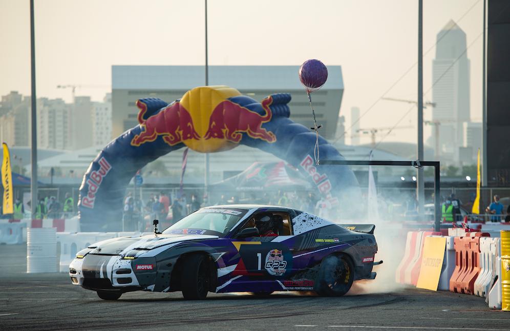 รางวัลใหญ่: นักดริฟเตอร์ที่ได้รับชัยชนะจะได้รับตำแหน่งในการแข่งขัน Red Bull Car Park Drift World Championship
