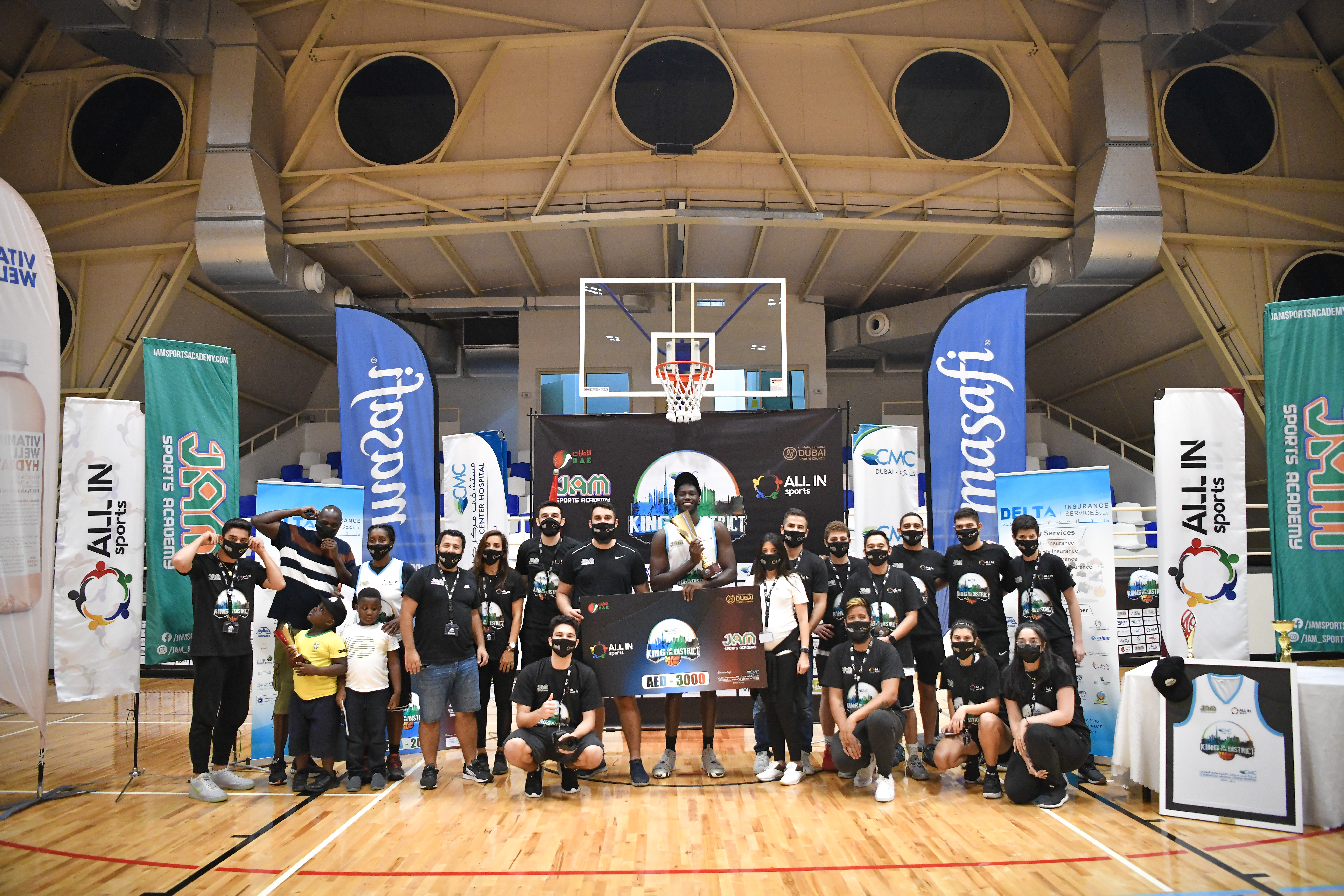 Players and fans flock to the King Of the District 2.1 Basketball event held in Dubai